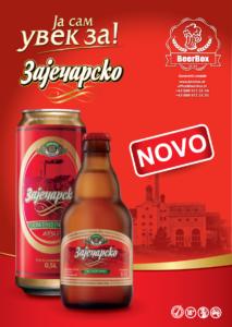 ZP-AUSTRIJA-oglas-А3